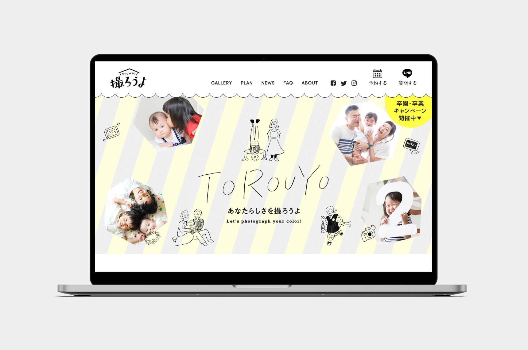 toroyo_02